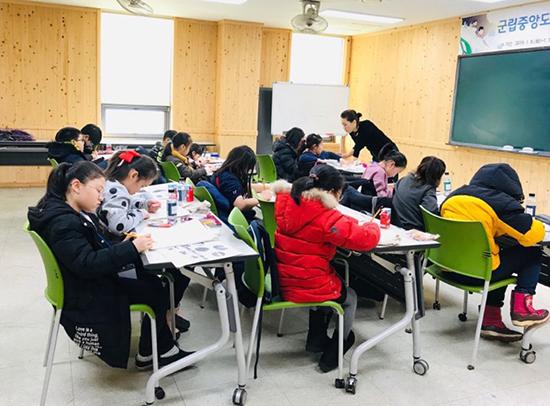 고흥군, 2019년 하반기 도서관 문화 프로그램 수강생 모집
